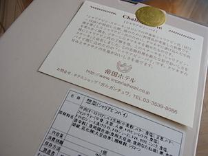 RIMG4017.JPG